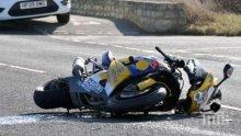 Камион помете мотоциклетист в Пловдив