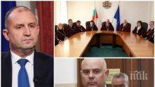 ГОРЕЩО В ПИК: Съдбата на Румен Радев ясна във вторник - конституционните съдии решават за имунитета му