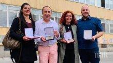 Илиян Михов-Баровеца стана... учител на годината