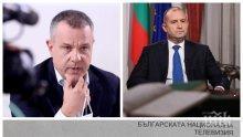 Емил Кошлуков ексклузивно пред ПИК: С усещането съм, че президентството ни цензурира! Колегите в БНТ са обидени и възмутени от писмото на Румен Радев