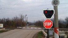 Шофьор оцеля след сблъсък с товарен влак на жп прелез в Шуменско