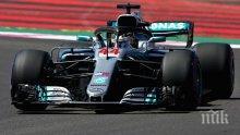 Скандал във Формула 1: Французин оплю Хамилтън