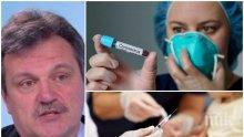 МНОГО ТРЕВОЖНО! Пулмологът Александър Симидчиев със стряскаща прогноза: Очаквам до 200 заразени на денонощие