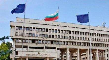 България поиска обяснения от британското правителство заради китайския вирус