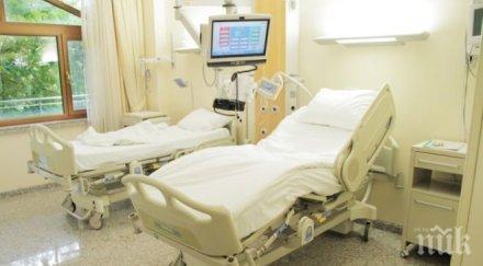 една трета леглата болниците пиринско коронавирус заети