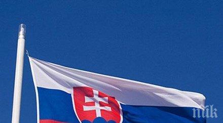 словакия извади българия списъка сигурните страни какви мерки въведе спрямо наши граждани