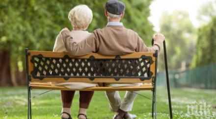 пенсионери взимат 1000 евро германия