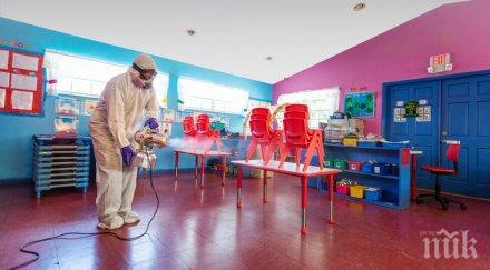 заразата вилнее коронавирус столична детска градина четири деца положителни проби