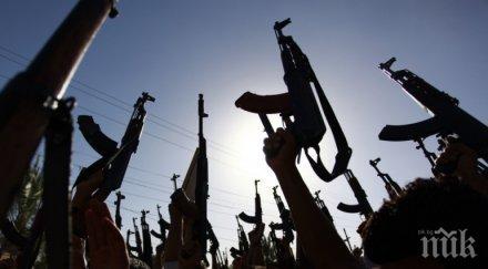 осъдиха жена вярна ислямска държава заговор атентат лондон