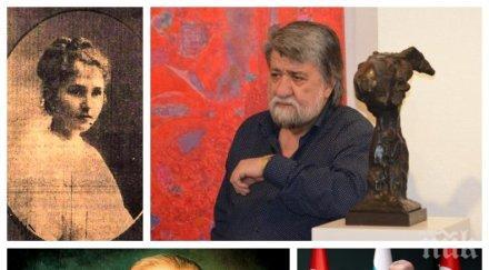 САМО В ПИК TV: Вежди Рашидов с трогателен разказ: Ердоган се просълзи, когато му разказах за невъзможната любов на Ататюрк с нашата Димитрина