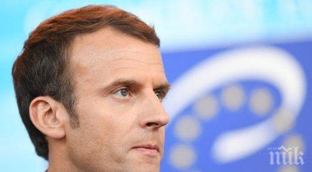 макрон представя новия кабинет франция