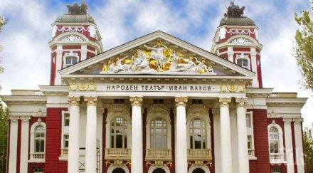 Народният театър учредява награда на името на Иван Вазов