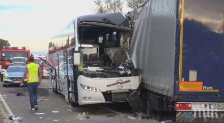 """ИЗКРИВЕНИ ЛАМАРИНИ: Верижна катастрофа с автобус на магистрала """"Струма"""""""