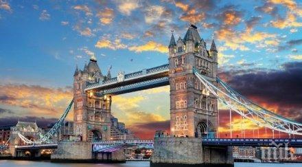 Великобритания отпуска близо 2 млрд. долара за изкуство