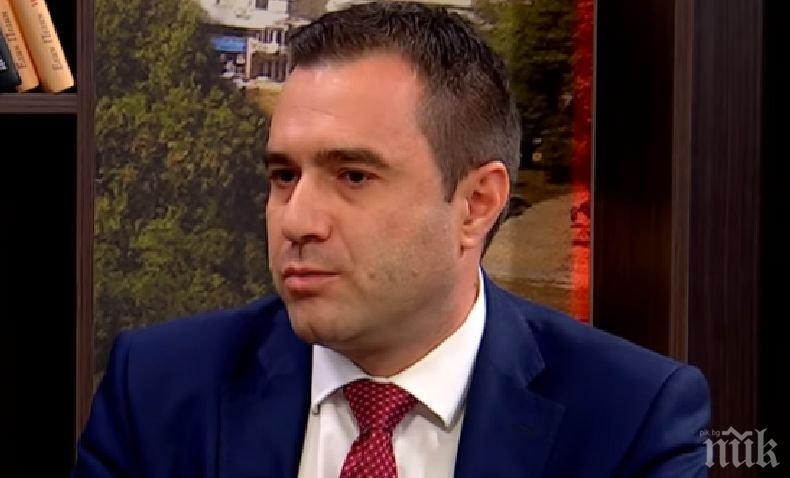 ГЕРБ предлага финансиста Пламен Младеновски за нов шеф на КЕВР