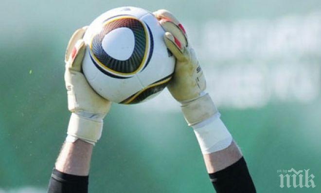 Локо София с минимална победа срещу новак във Втора лига