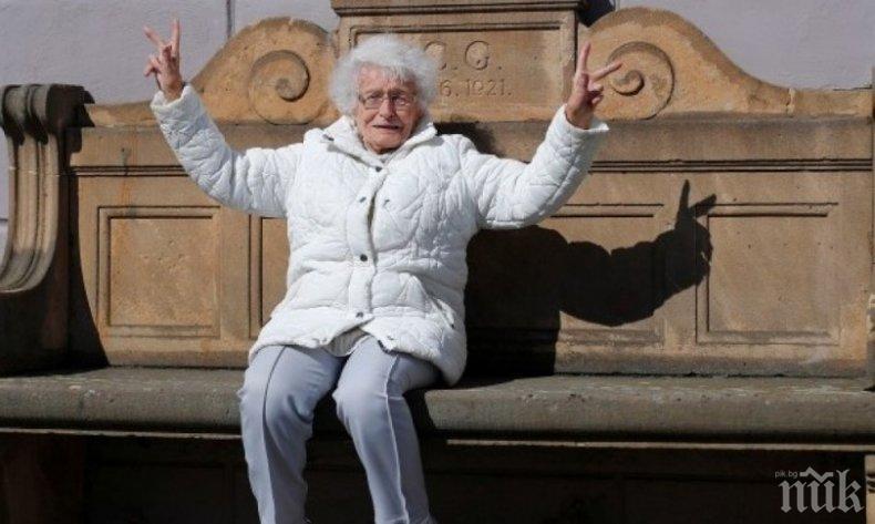 РЕКОРД: Депутатка се пенсионира на 101 г.