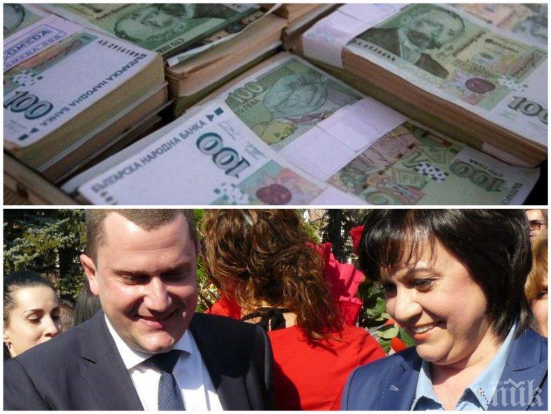 СИГНАЛ ДО ПИК: Червеният кмет на Перник с баснословна заплата - вдигна си парите двойно на 6000 лева и ще взима повече от Борисов!
