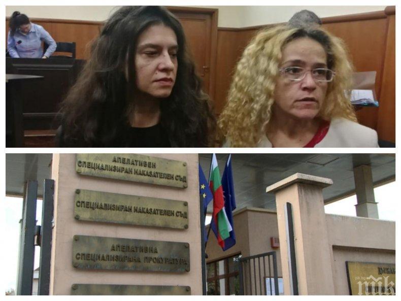 Иванчева и групата й се изправят пред Апелативния спецсъд, прокуратурата иска по-високи присъди за подкупите
