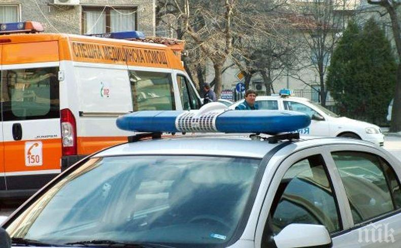 "ЕКШЪН КРАЙ ВЕЛИНГРАД: Бракониер гърмя с ""Макаров"" срещу горски стражар"