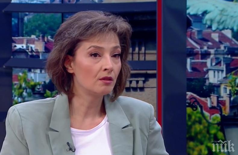 Катя Сунгарска призова: Не подвеждайте Спешна помощ с преекспонирани оплаквания