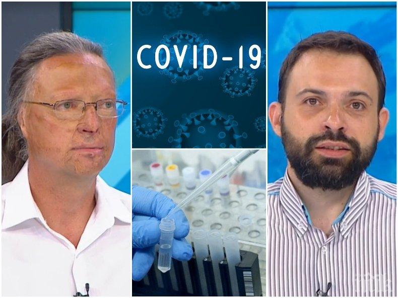 ВИРУСЪТ МУТИРА! 7 са генетичните линии на COVID-19 по света, 4 от тях - в България