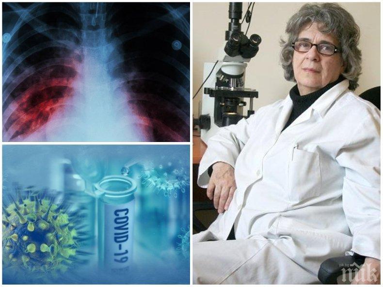 """Топ патологът от """"Пирогов"""" доц. Маргарита Каменова за пораженията от коронавируса: Болните страдат от глад за кислород, вирусът е жив осем дни след смъртта им"""