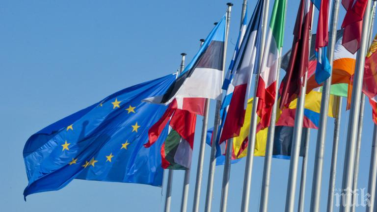 Посланиците на Германия, Португалия и Словения анализираха общото председателство на ЕС