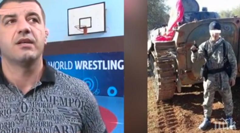 Треньорът по борба на обвинения в тероризъм: Винаги се е възмущавал от войната, но искаше да вижда баща си