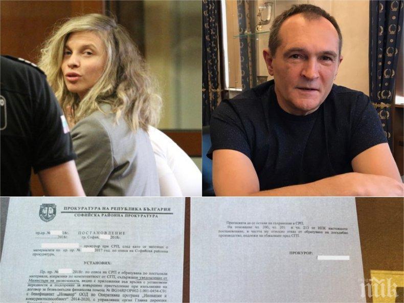 СКАНДАЛ В ПИК: Укривал ли е Божков разследване срещу Лилана за далавери с евросредства