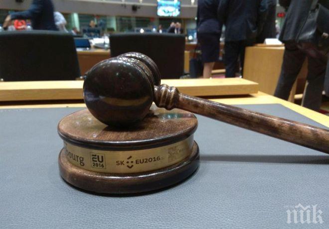 Председателят на съда в Асеновград хвърли оставка заради съпругата си