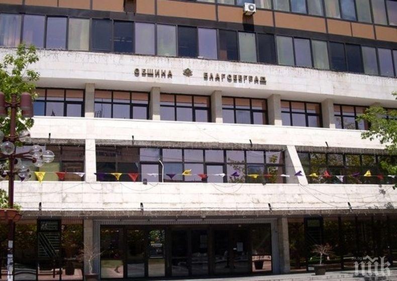 Една трета от болничните легла за COVID-19 в Пиринско са заети