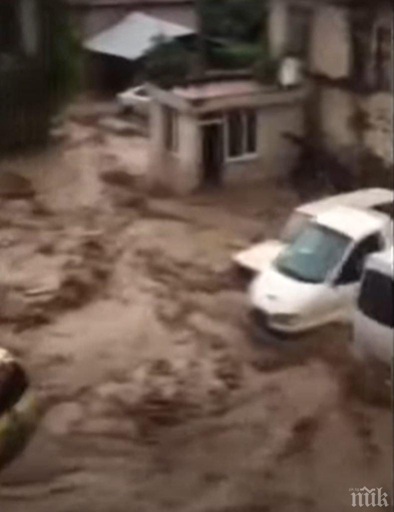 Наводненията в Япония взеха над 40 жертви