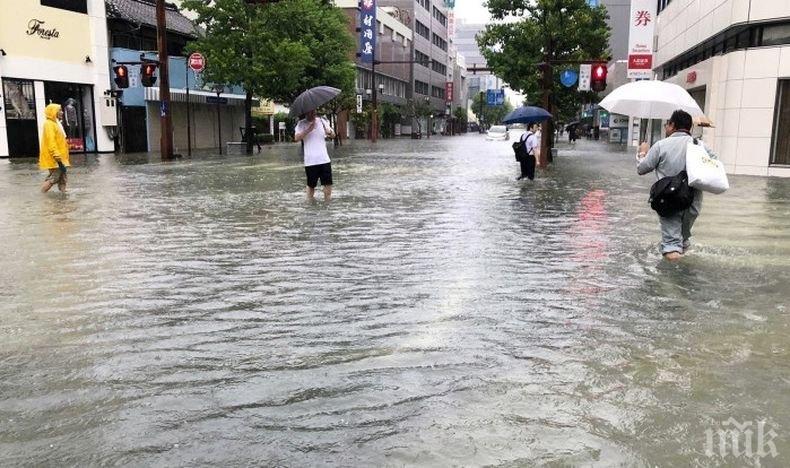 Наводнения в Япония след поройни дъждове