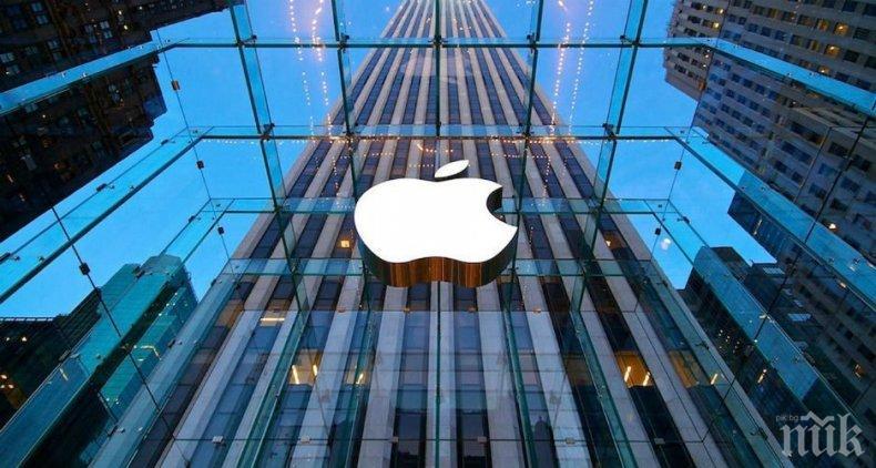 Apple затваря още 30 магазина в САЩ заради коронавируса