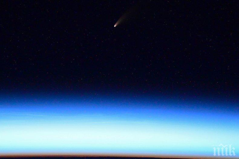 Космонавт засне изключително ярка комета (СНИМКИ)