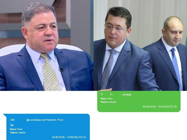 БЗНС с остра реакция срещу Радев: Разкритията около екипа на президента компрометират ролята му на държавен глава