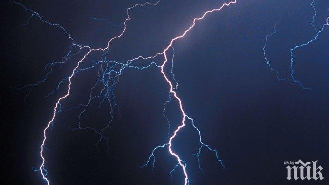 ФЕНОМЕН: Двойна дъга обагри Карлово след уникално природно явление (СНИМКА)