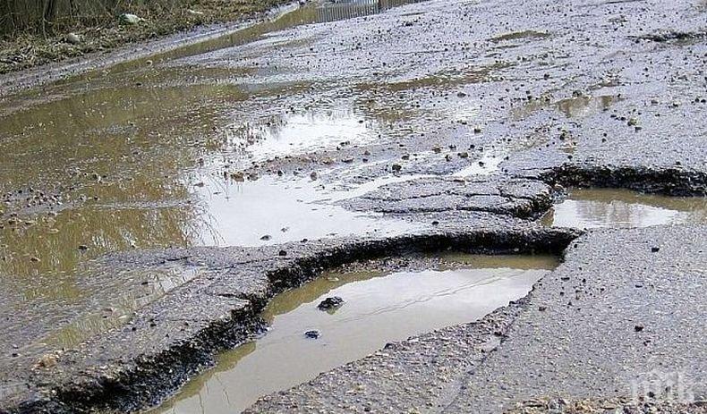 Жителите на седем села на протест заради лошото състояние на пътя Русе – Кубрат