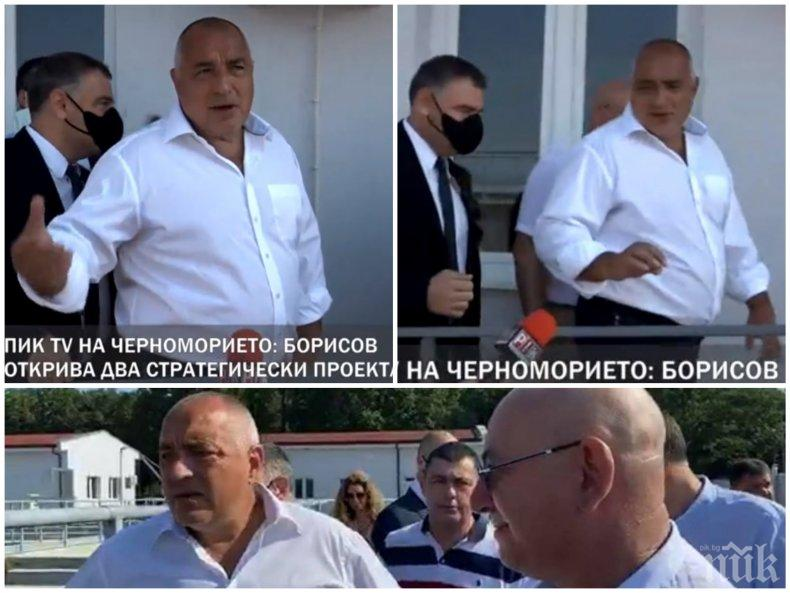 Борисов пред ПИК TV в Китен: Всяка капка вода влиза чиста като сълза в морето и затова ги няма медиите - щяха да ме гонят, ако имаше проблем, и да ме питат за Радев (ВИДЕО/ОБНОВЕНА/СНИМКИ)