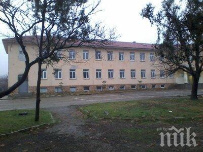 ПОЗОР! Продават училището в село Сърнево за 100 бона