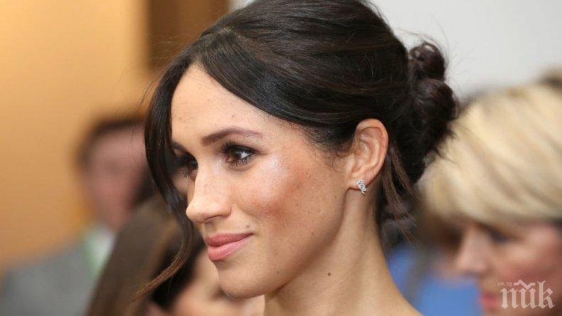 Меган Маркъл гледала погребението на принц Филип по телевизията