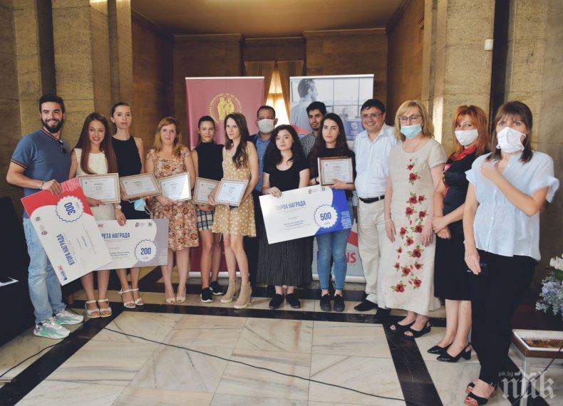 """""""Лев Инс"""" награди интересни и иновативни студентски проекти за реконструкция и разширение на Националната библиотека (СНИМКИ)"""
