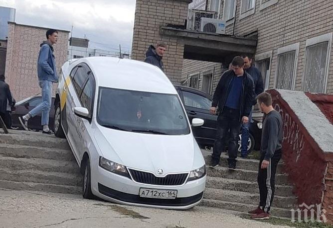 Пишман шофьорка заседна на стълбите пред поликлиниката в Благоевград