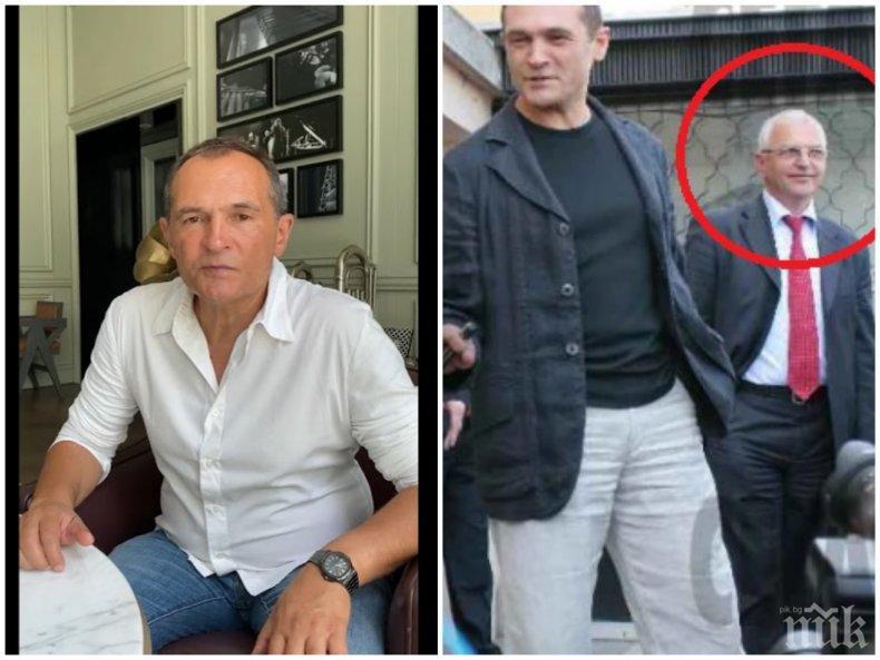 ПЪРВО В ПИК: Шокиращи разкрития от разследването срещу Васил Божков и хората му - следили магистрати и децата им! Дясната ръка на хазартния бос кътал прокурорско постановление за Лилана (СНИМКИ/ОБНОВЕНА)