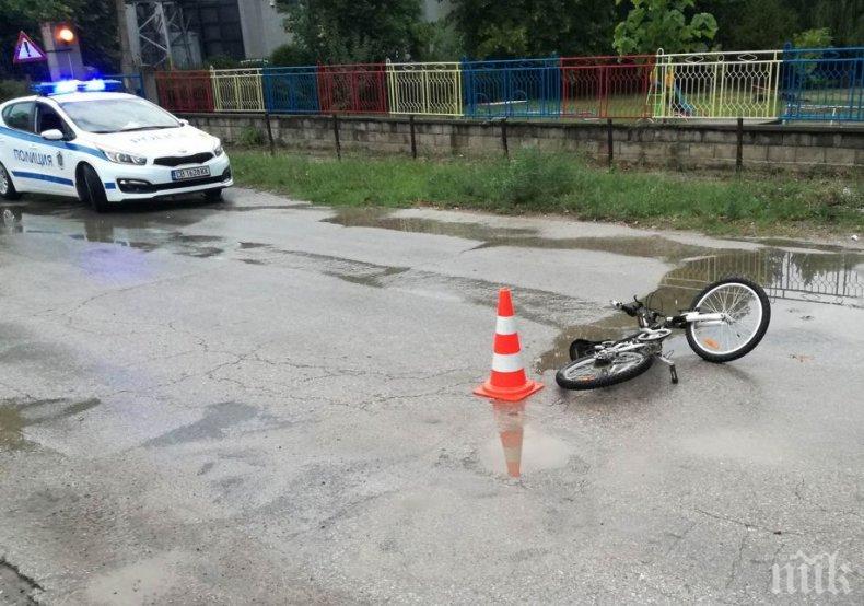 Разследват водач, блъснал 10-годишно дете на колело