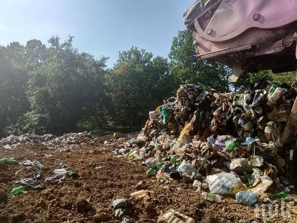 Шуменското РИОСВ разпореди незабавно почистване на откритото нерегламентирано сметище във Върбица