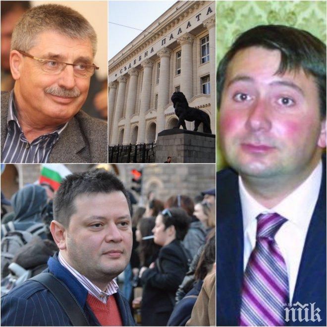 Патрулка пази Прокопиев. Сега Гешев назначи държавна охрана за Николай Стайков. Големите мъже! А Иво Никодимов защо не го пазят?