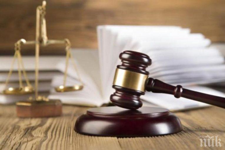 Условна присъда и 10 бона глоба за нарушителка на карантината в Димитровград