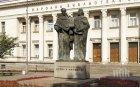 Изложба, посветена на Иван Вазов, отваря врати в Националната библиотека